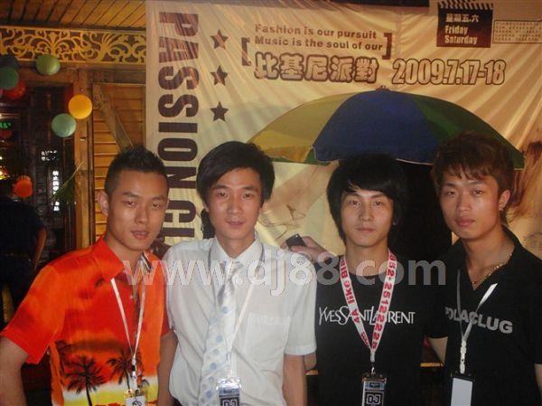 2009年DJ文远嘉善88酒吧做活动照片