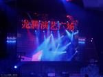 包头龙腾演义广场的LED灯墙