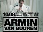 DJ大师Armin Van Buuren 超嗨现场