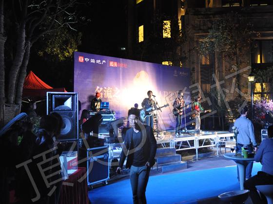 名流之夜DJ刘阳