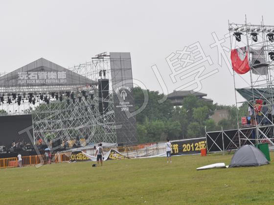 2012音乐节现场