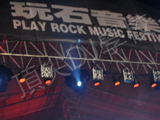 玩石音乐节现场