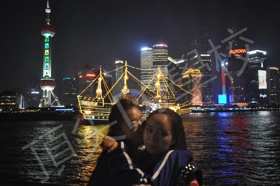 上海先锋大赛