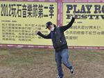 刘阳老师参加合肥玩石音乐节活动