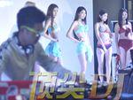 DJ学员大军现场打碟模特走秀