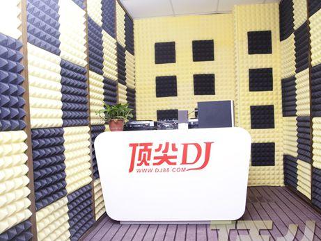 5号DJ主题训练室