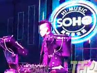 学员DJ阿超苏荷酒吧做场视频