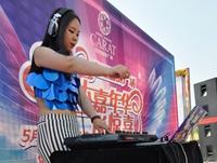 汪丝苒老师在房产宣传活动DJ秀