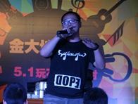LP说唱团体活动 Rapper
