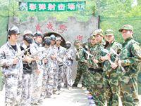 CF野营枪战 学员参加春游合照