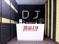 3号DJ主题训练室
