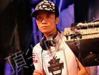 2011年第九届先锋杯东亚DJ总决赛孙明飞