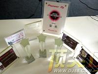 顶尖DJ培训学校在历届先锋大赛中斩获的奖杯