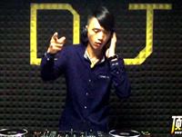 顶尖DJ学校学员高培D阶段考核