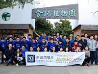2015顶尖DJ学校秋游大合照