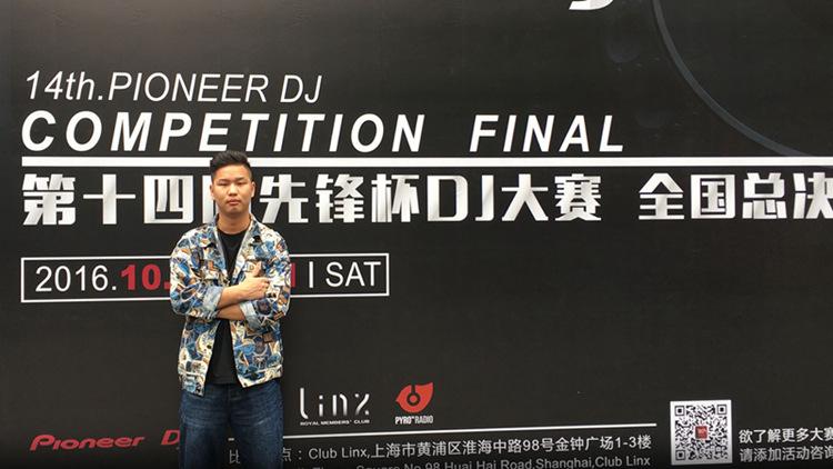 顶尖DJ学校主教老师梁闯参加第十四届全国先锋DJ大赛获亚军