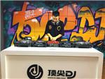 山西DJ学员张锋机房照片