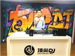 安徽DJ学员李鹏亮机房照片