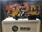 济南DJ学员王迪机房照片