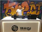 贵州DJ学员陈诺机房照片
