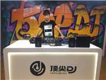 江苏DJ学员黄泽机房照片