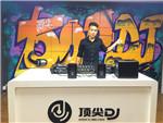 广西DJ学员凌五夕机房照片