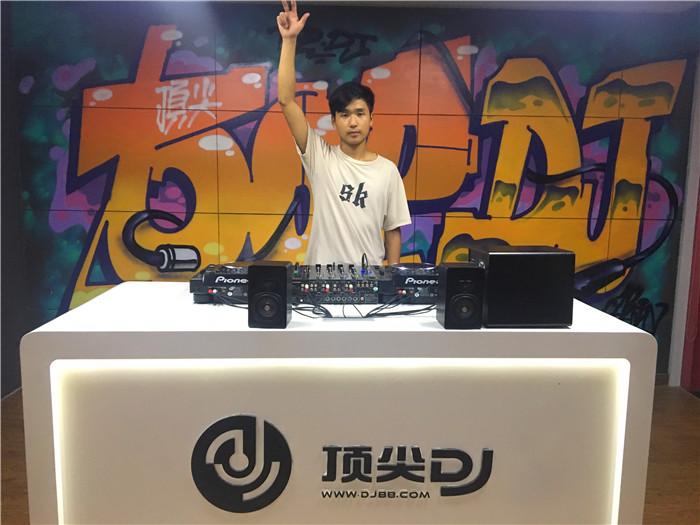 湖南顶尖DJ学校肖陈D阶段考试