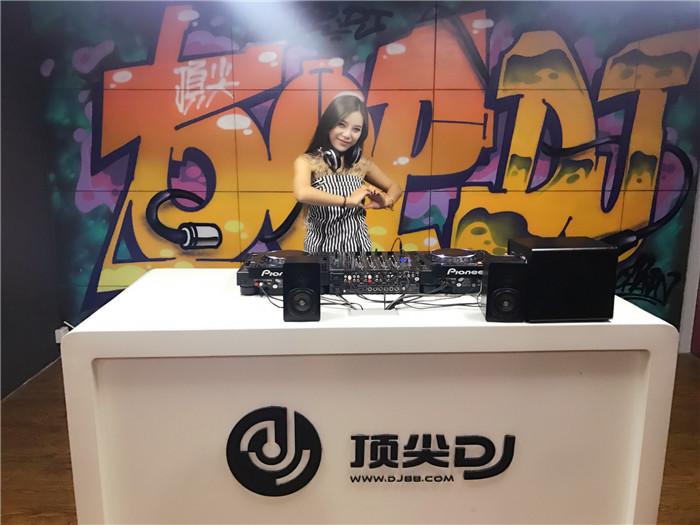 山东顶尖DJ学校学员韩梦琦D阶段考试