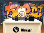 内蒙古DJ学员袁腾飞机房照片