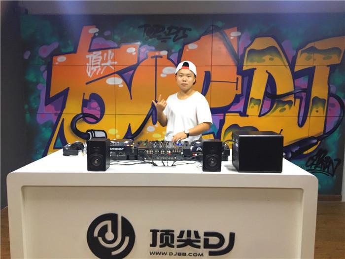 安徽顶尖DJ学校学员王梓丞毕业考试