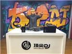 安徽DJ学员曹阳机房照片