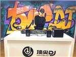 河南DJ学员刘俊歌机房照片