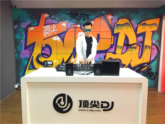 霍邱顶尖DJ学校学员张海涛毕业考试