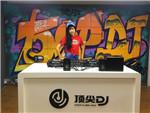 哈尔滨DJ学员郑欣月机房照片