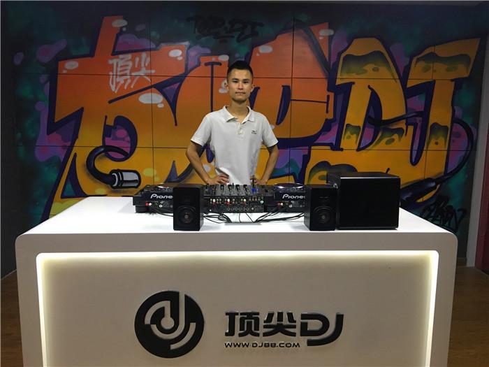 安庆顶尖DJ学校学员储貽飞E阶段考试