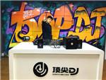 安徽DJ学员杨成机房照片