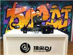 贵州DJ学员杨松机房照片