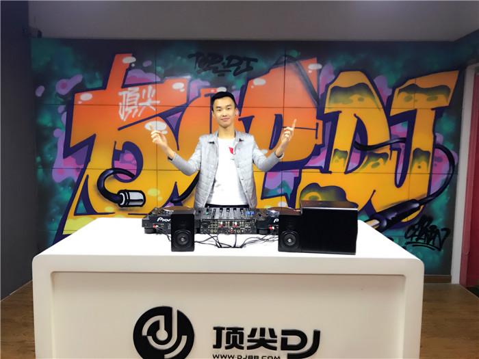 黑龙江顶尖DJ学校学员杨光D阶段考试