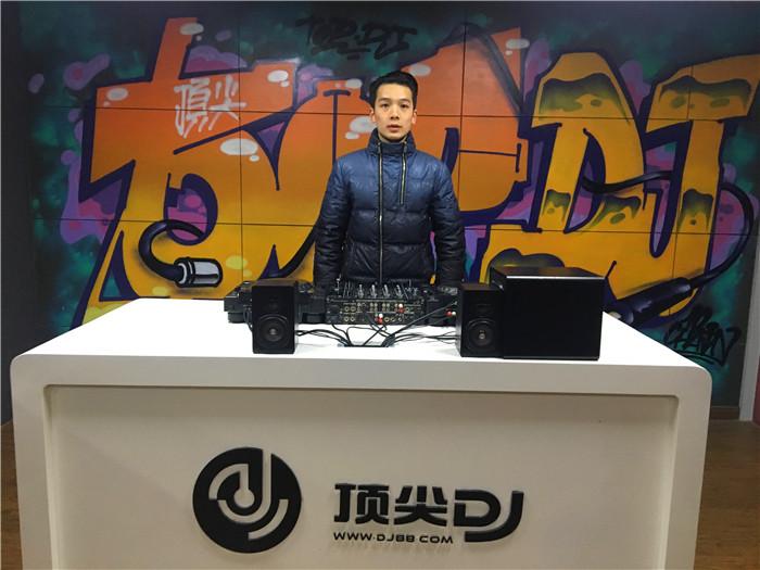 四川顶尖DJ学校学员裴宇星毕业考试